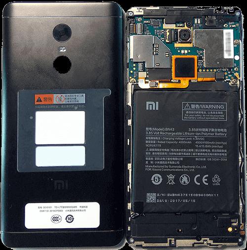 Замена процессора на телефоне Ксиаоми